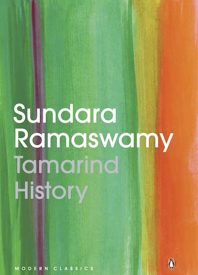 TamaringHistory